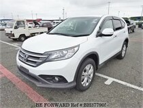 Used 2013 HONDA CR-V BH377905 for Sale for Sale