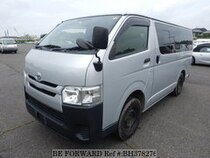 Used 2015 TOYOTA HIACE VAN BH378276 for Sale for Sale