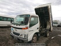 Used 1999 HINO DUTRO BH378093 for Sale for Sale