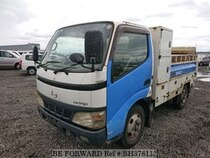 Used 2003 HINO DUTRO BH378113 for Sale for Sale