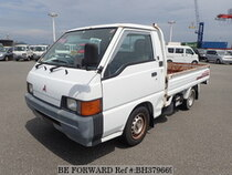 Used 1999 MITSUBISHI DELICA TRUCK BH379669 for Sale for Sale
