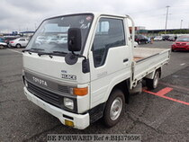 Used 1992 TOYOTA HIACE TRUCK BH379599 for Sale for Sale