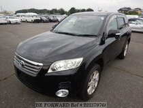 Used 2009 TOYOTA VANGUARD BH379768 for Sale for Sale