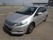 Used 2009 HONDA INSIGHT BH381605 for Sale for Sale