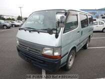 Used 2004 TOYOTA REGIUSACE VAN BH382555 for Sale for Sale