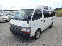 Used 2002 TOYOTA REGIUSACE COMMUTER BH369462 for Sale for Sale