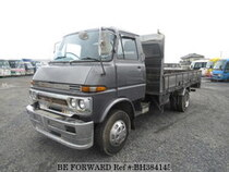 Used 1983 ISUZU FORWARD BH384145 for Sale for Sale
