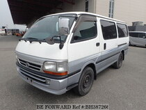 Used 2001 TOYOTA REGIUSACE VAN BH387266 for Sale for Sale