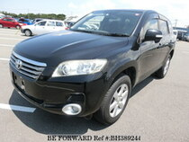 Used 2008 TOYOTA VANGUARD BH389244 for Sale for Sale
