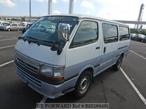 Used 1997 TOYOTA HIACE VAN BH389492 for Sale for Sale