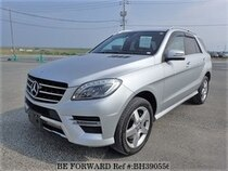 Used 2012 MERCEDES-BENZ M-CLASS BH390556 for Sale for Sale