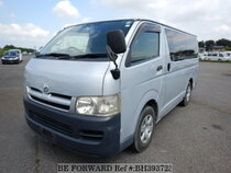 Used 2007 TOYOTA REGIUSACE VAN BH393723 for Sale for Sale