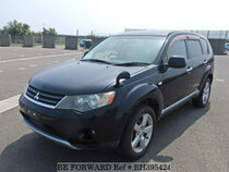 Used 2007 MITSUBISHI OUTLANDER BH395424 for Sale for Sale