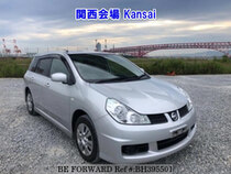Used 2015 NISSAN WINGROAD BH395501 for Sale for Sale