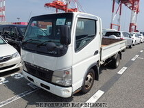 Used 2006 MITSUBISHI CANTER GUTS BH395673 for Sale for Sale