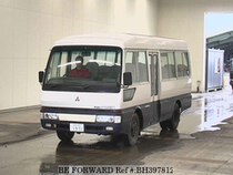 Used 1995 MITSUBISHI ROSA BH397812 for Sale for Sale