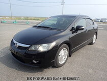 Used 2009 HONDA CIVIC HYBRID BH398517 for Sale for Sale