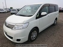 Used 2009 NISSAN SERENA BH398508 for Sale for Sale
