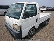 Used 1997 HONDA ACTY TRUCK BH398511 for Sale for Sale