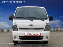 Used 2016 KIA BONGO BH402011 for Sale for Sale