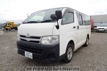 Used 2013 TOYOTA REGIUSACE VAN BH401656 for Sale for Sale