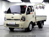 Used 2017 KIA BONGO BH403460 for Sale for Sale