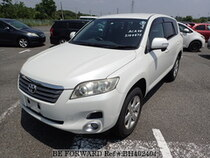 Used 2009 TOYOTA VANGUARD BH402404 for Sale for Sale