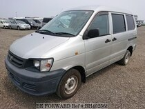 Used 2000 TOYOTA TOWNACE VAN BH402568 for Sale for Sale