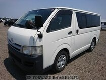 Used 2006 TOYOTA HIACE VAN BH402573 for Sale for Sale
