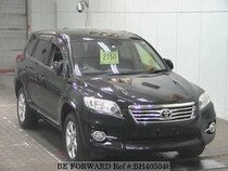 Used 2010 TOYOTA VANGUARD BH405046 for Sale for Sale