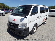 Used 2003 ISUZU COMO BH409817 for Sale for Sale