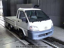 Used 2002 TOYOTA TOWNACE TRUCK BH407968 for Sale for Sale