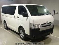 Used 2016 TOYOTA REGIUSACE VAN BH408057 for Sale for Sale