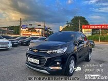 Used 2018 CHEVROLET TRAX BH410726 for Sale for Sale