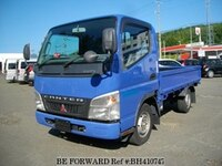 2007 MITSUBISHI FUSO CANTER GUTS 3.0 LONG DX 4WD