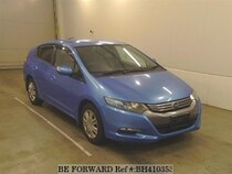 Used 2009 HONDA INSIGHT BH410353 for Sale for Sale