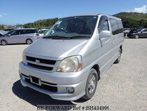 Used 2001 TOYOTA TOURING HIACE BH434999 for Sale for Sale