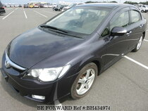 Used 2005 HONDA CIVIC BH434974 for Sale for Sale
