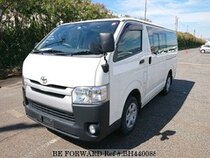 Used 2014 TOYOTA HIACE VAN BH440088 for Sale for Sale