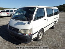 Used 1999 TOYOTA HIACE WAGON BH457492 for Sale for Sale