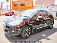 2013 CITROEN DS3 CHIC