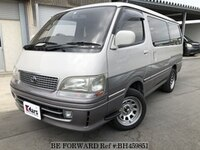 1997 TOYOTA HIACE WAGON 3.0 S CUSTOM LTD TRIPLE MR