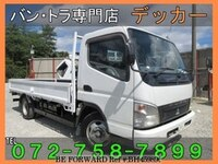 2007 MITSUBISHI FUSO CANTER 4.9 WIDE LONG