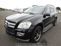 Used 2007 MERCEDES-BENZ GL-CLASS BH467897 for Sale for Sale