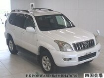 Used 2007 TOYOTA LAND CRUISER PRADO BH470720 for Sale for Sale