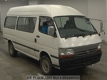 Used 1999 TOYOTA REGIUSACE VAN BH480533 for Sale for Sale