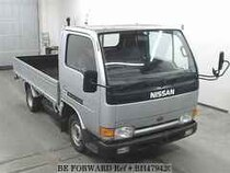 Used 1992 NISSAN ATLAS BH479420 for Sale for Sale