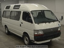 Used 1996 TOYOTA HIACE VAN BH480593 for Sale for Sale