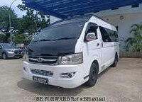 2016 JOYLONG HKL6540RC LWB HKL6540RC MANUAL