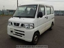 Used 2012 NISSAN CLIPPER VAN BH481923 for Sale for Sale